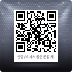 http://m.site.naver.com/05NTp  QR