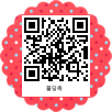 http://m.site.naver.com/05NQg  QR