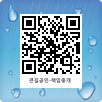 http://m.site.naver.com/05NOi  QR