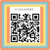 http://m.site.naver.com/05NRI  QR